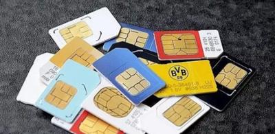 取出iPhone SIM卡