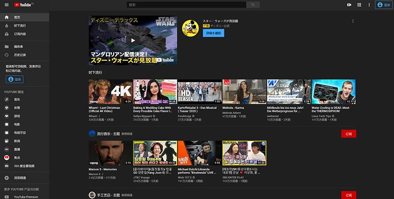 国内看 YouTube
