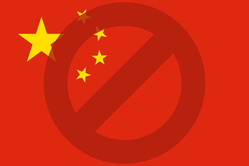 已被中国封锁的网站、软件、媒体应用程序 Apps 列表