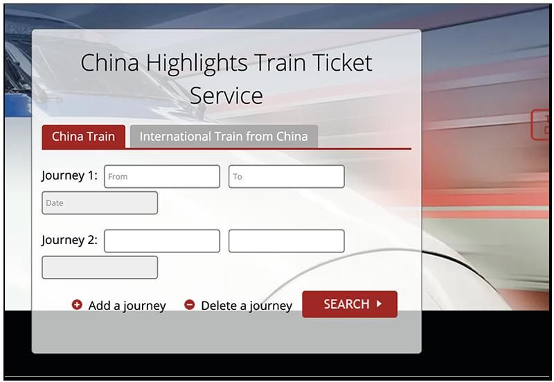 购买中国火车票
