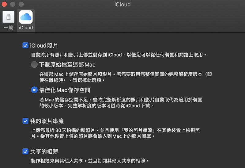 Mac照片传到iPhone