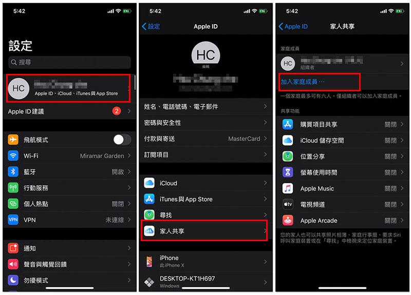 追踪定位iphone