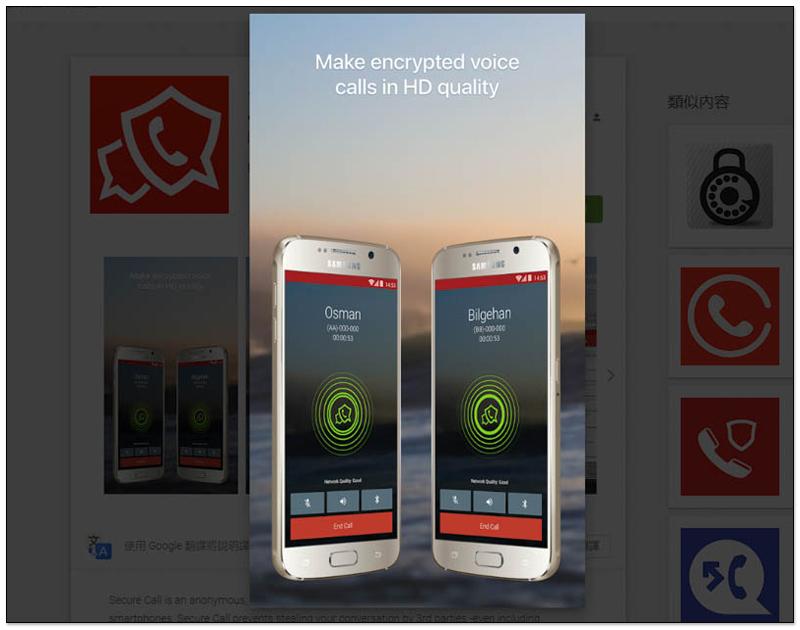 安卓手机的安全软件