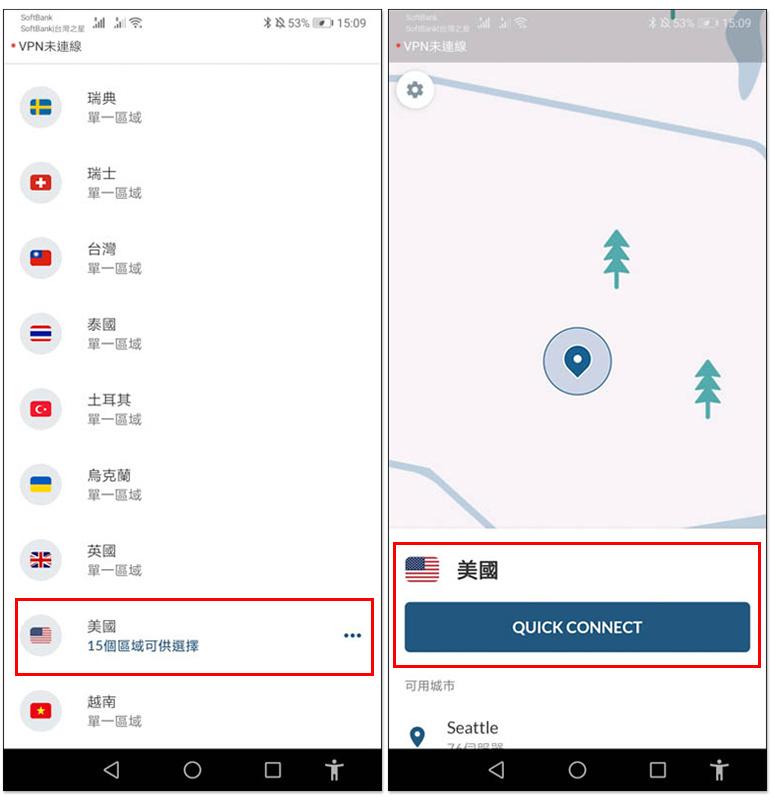 国外安卓应用Apps