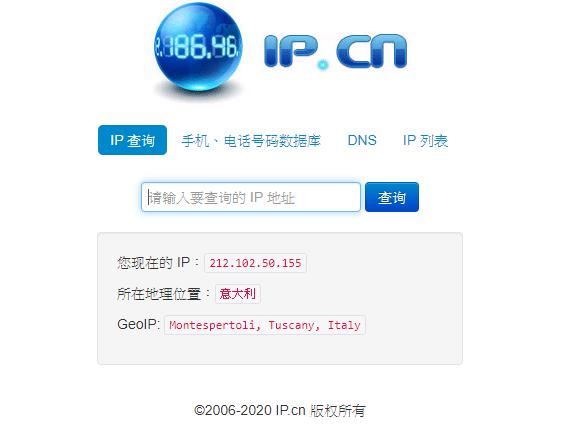 隐藏你的IP地址