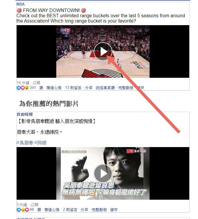 FB视频下载