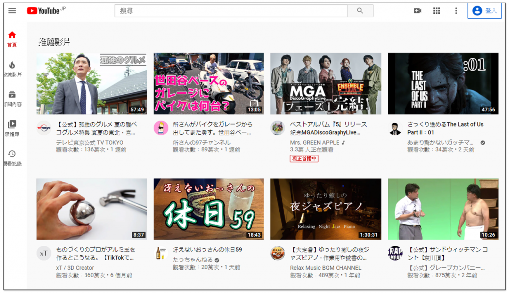 YouTube 视频无法播放